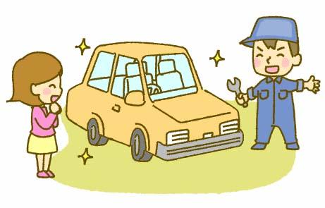 自動車の点検