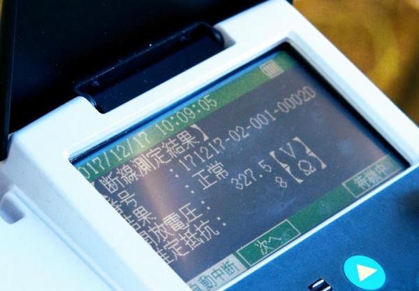 オムロンのインピダンス計測器 DC Fault Tster