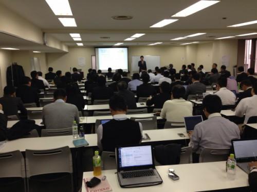 東京勉強会
