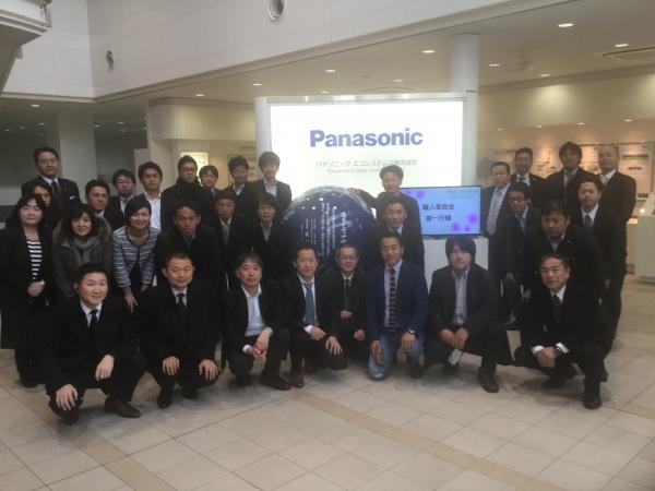 Panasonic現地見学会