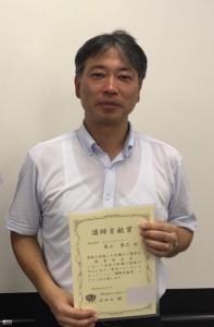2017年08月10日日本PVプランナー協会表彰状3